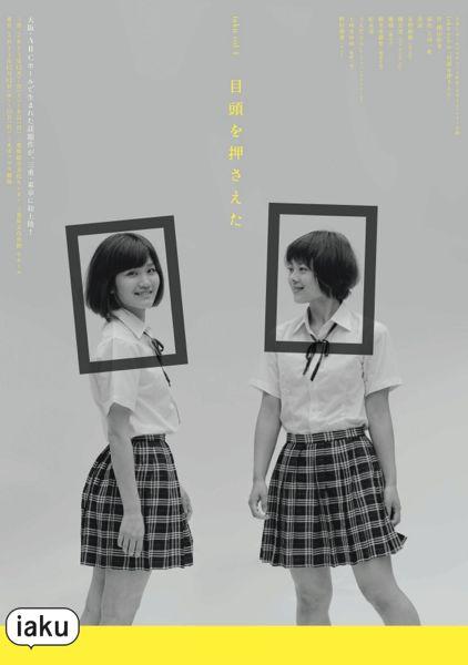 IAKU_M~1.JPG