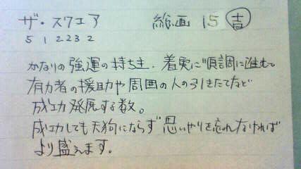 kakusu (4).jpg